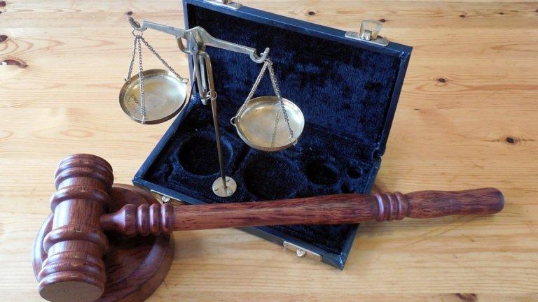 подзаконови актове