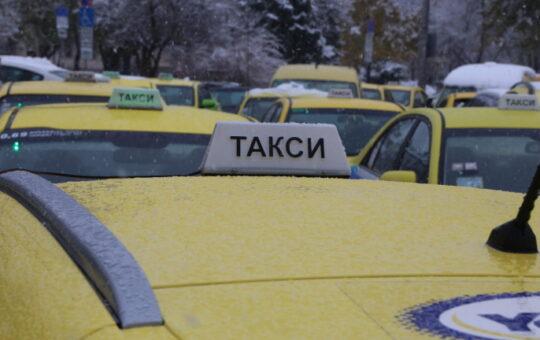реформа на тарифите