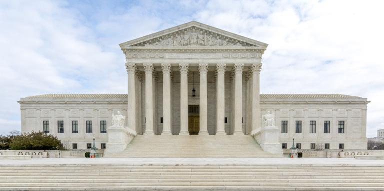 върховен съд