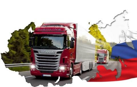 избор за транспортна фирма