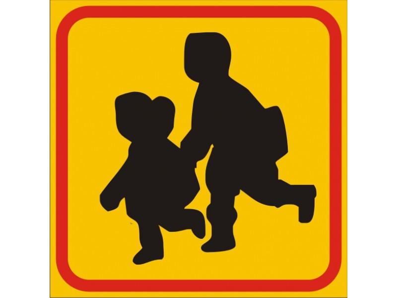 превоз на деца